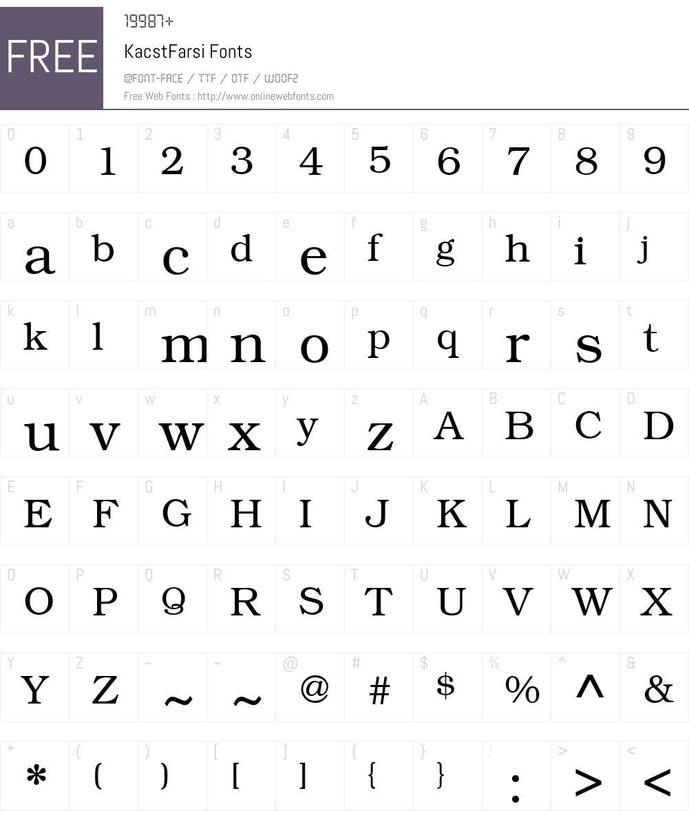 KacstFarsi Font Screenshots