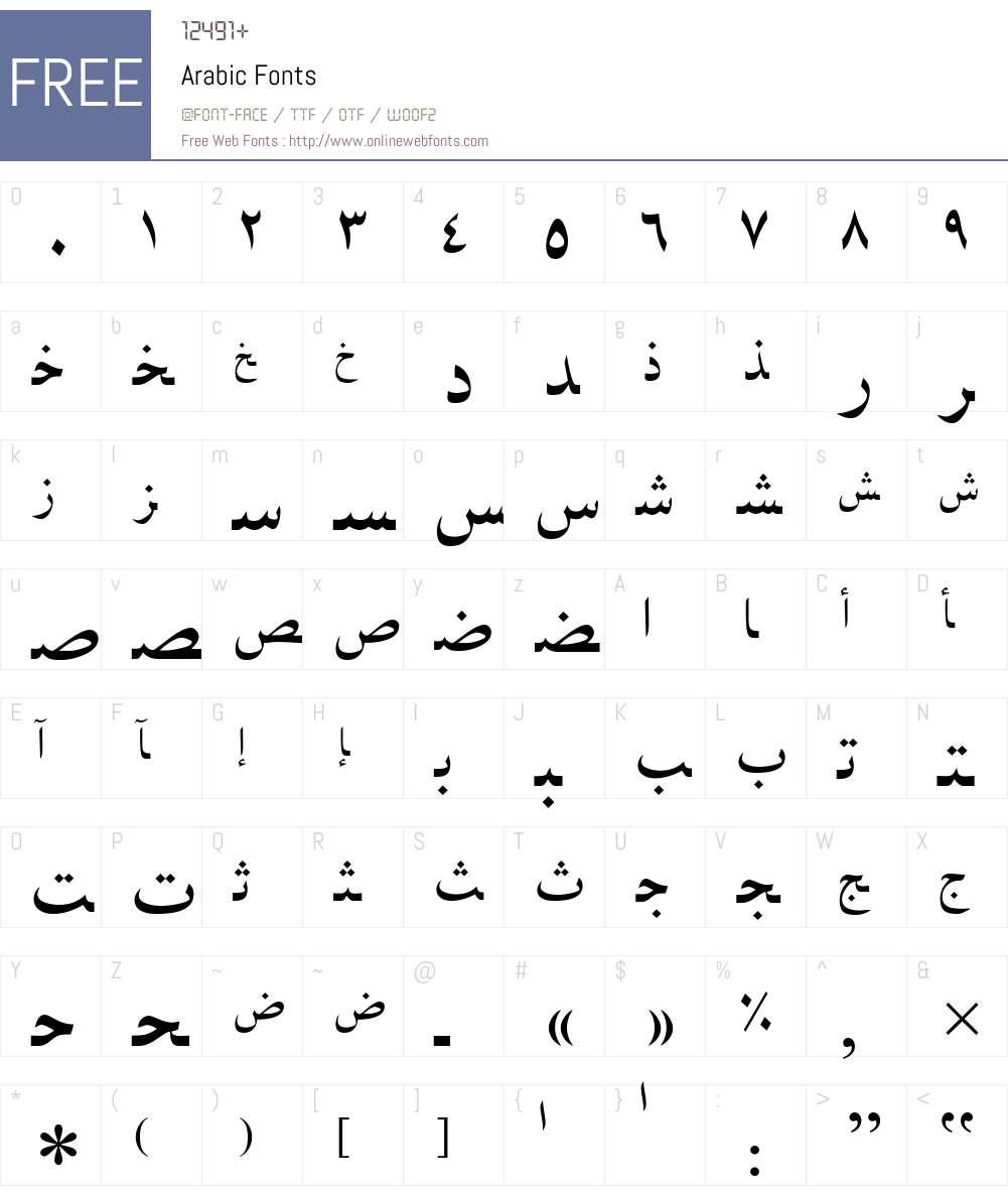 Arabic Font Screenshots