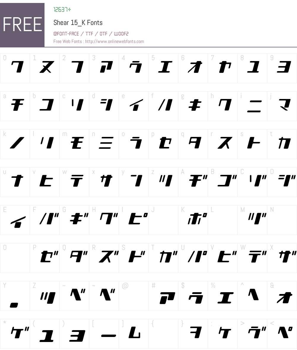 Shear 15_K Font Screenshots