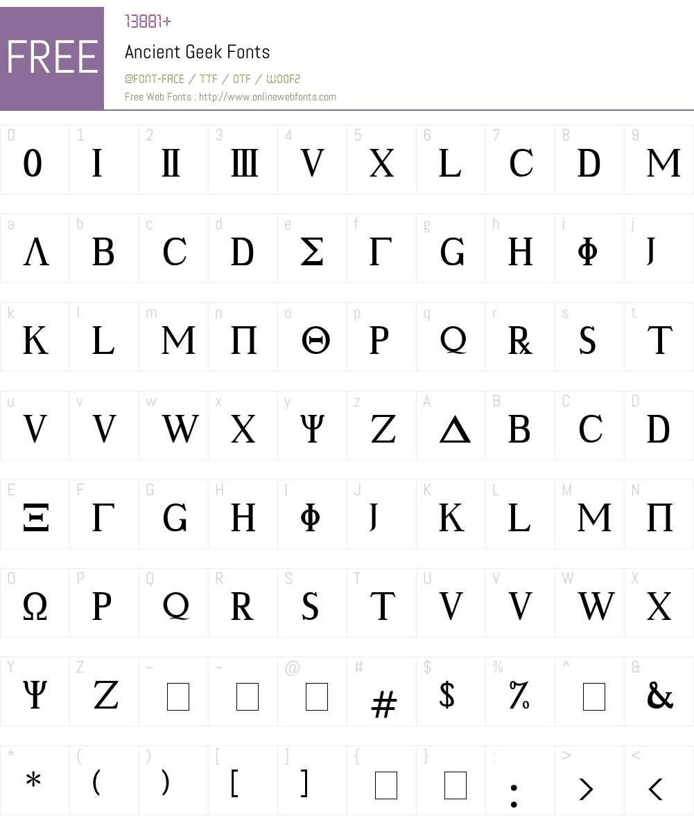 Ancient Geek Font Screenshots