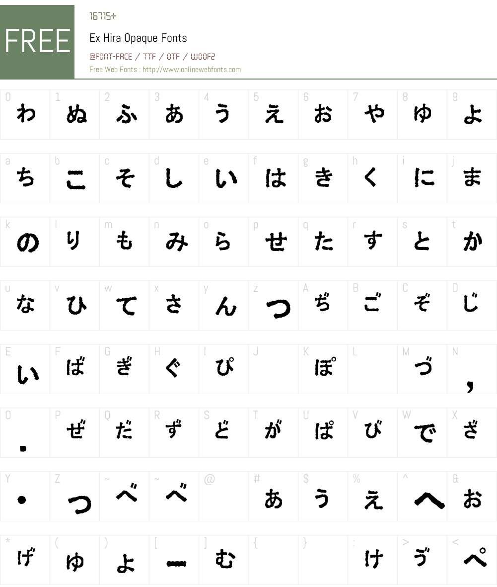Ex Hira Opaque Font Screenshots