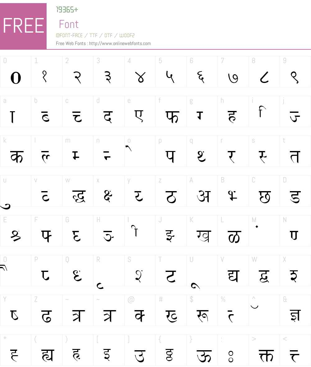 Shivaji01 Font Screenshots