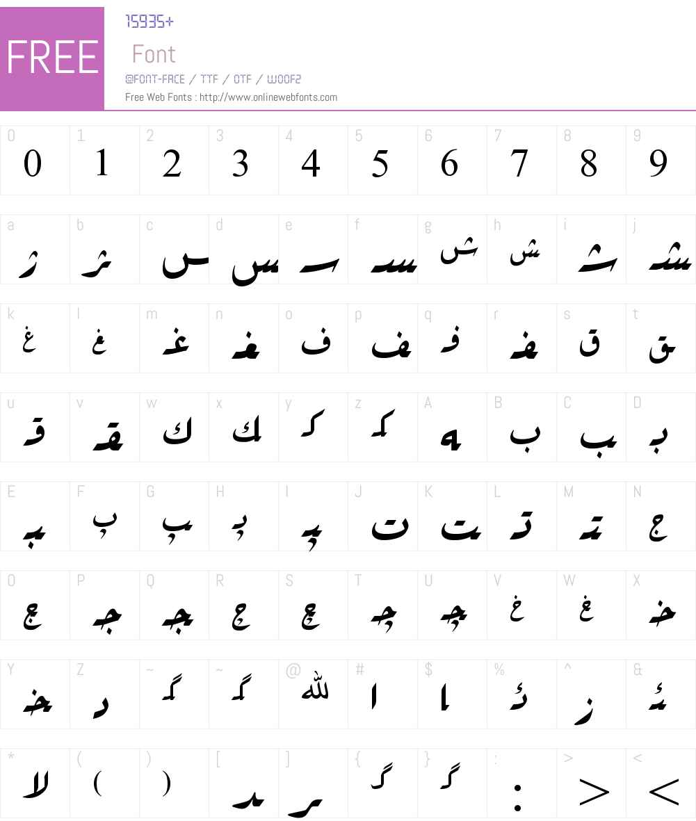 Hiyal Tallik3 Font Screenshots
