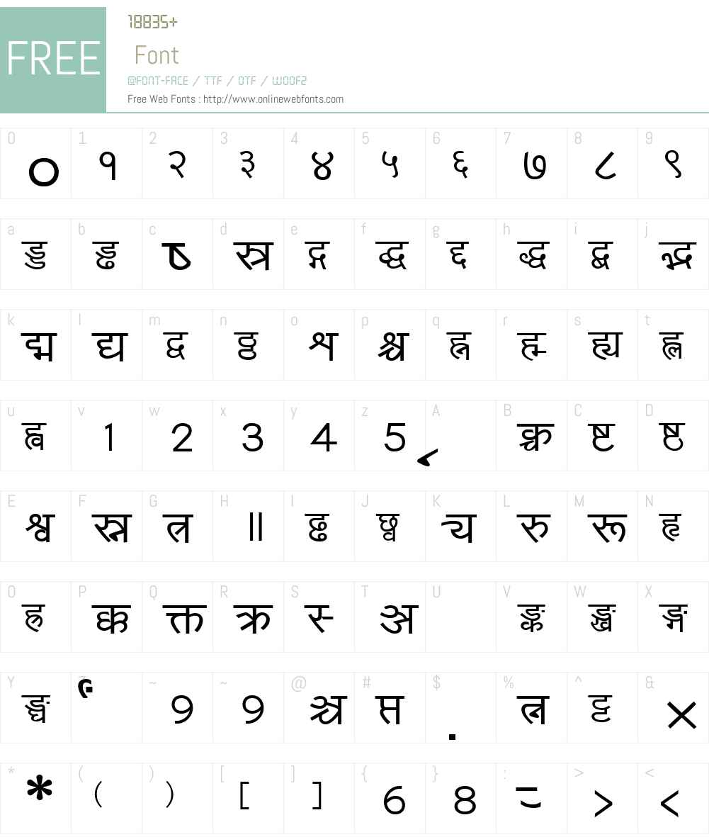 Amarujala Font Screenshots
