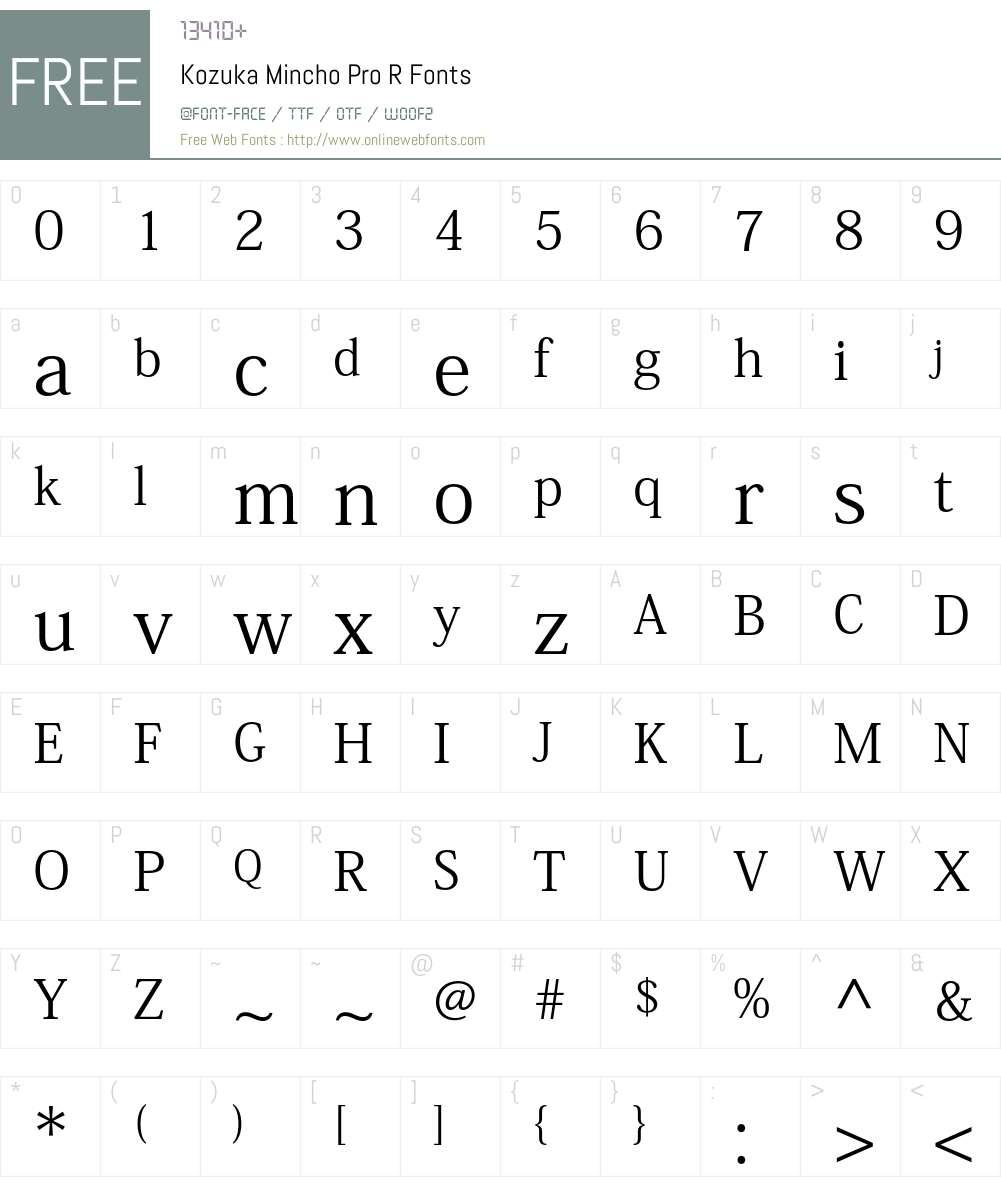 Kozuka Mincho Pro R Font Screenshots