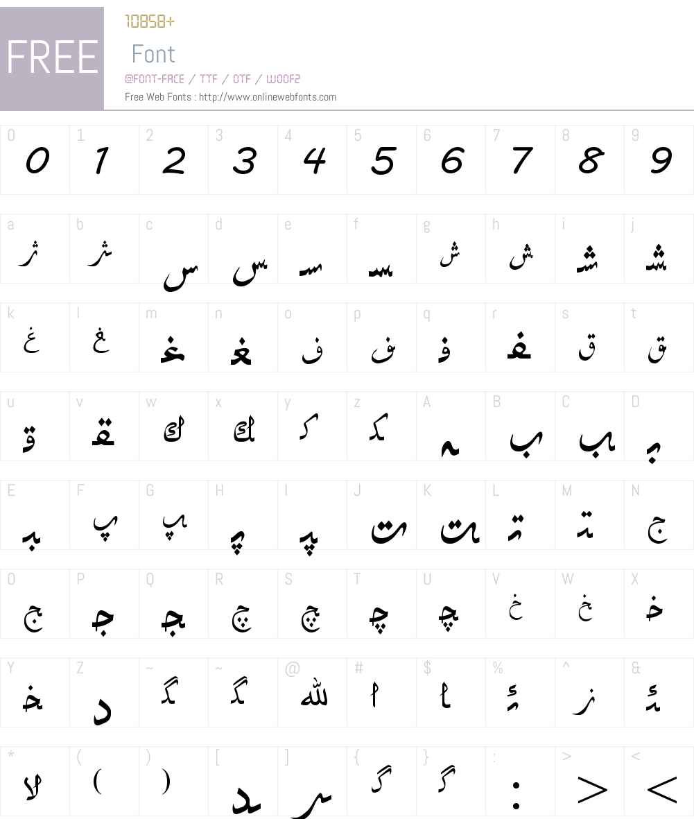 Hiyal Reyhani Font Screenshots