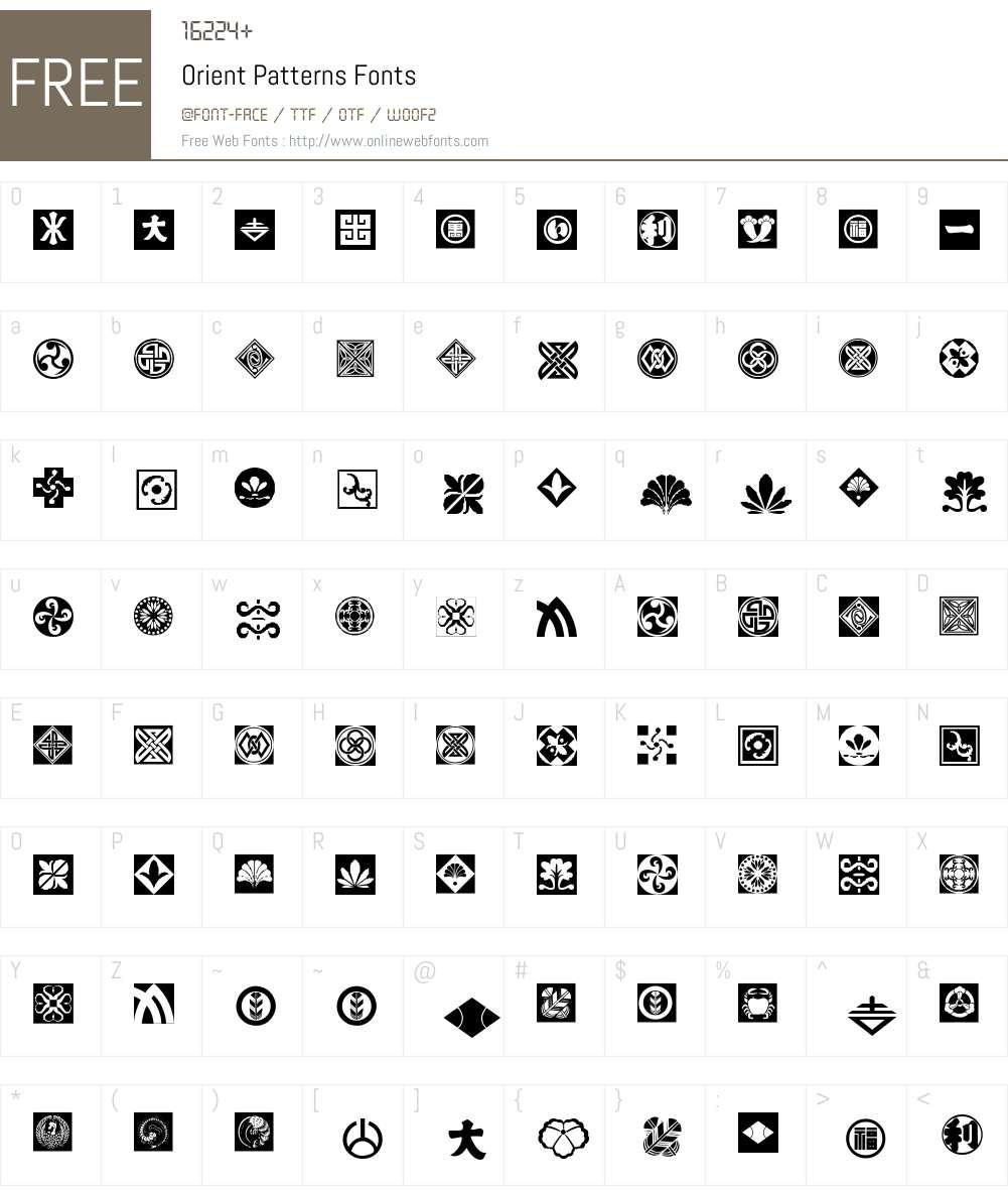 Orient Patterns Font Screenshots