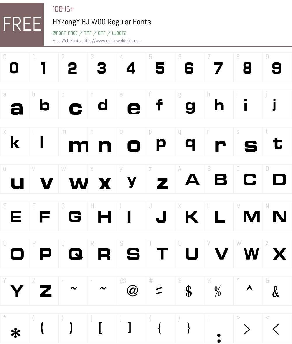 HY Zong Yi Simplified Chinese Font Screenshots