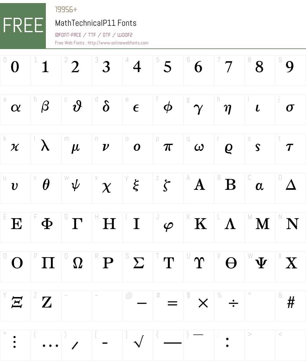 MathTechnical Font Screenshots