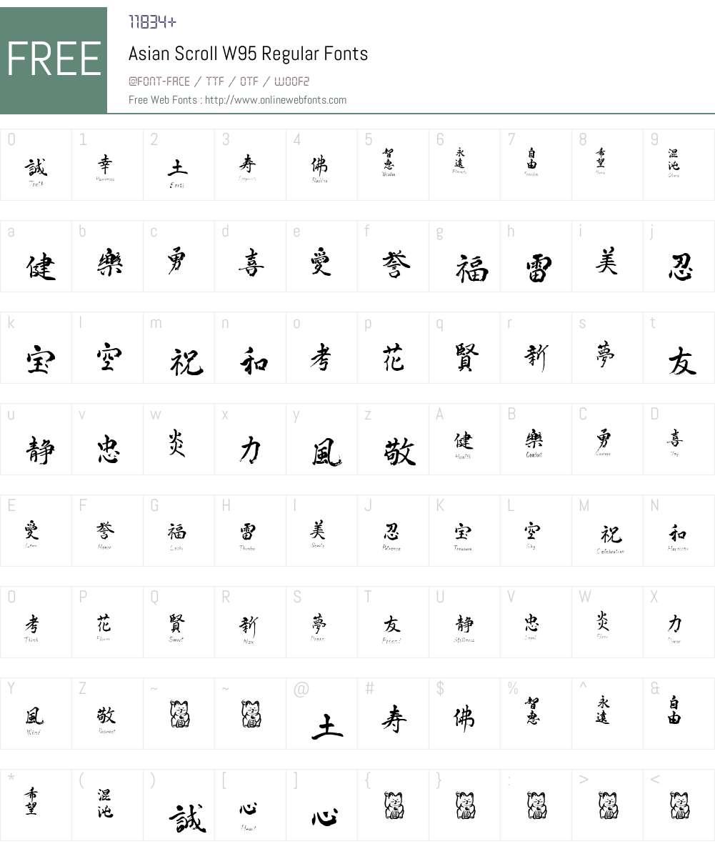 AsianScrollW95-Regular Font Screenshots