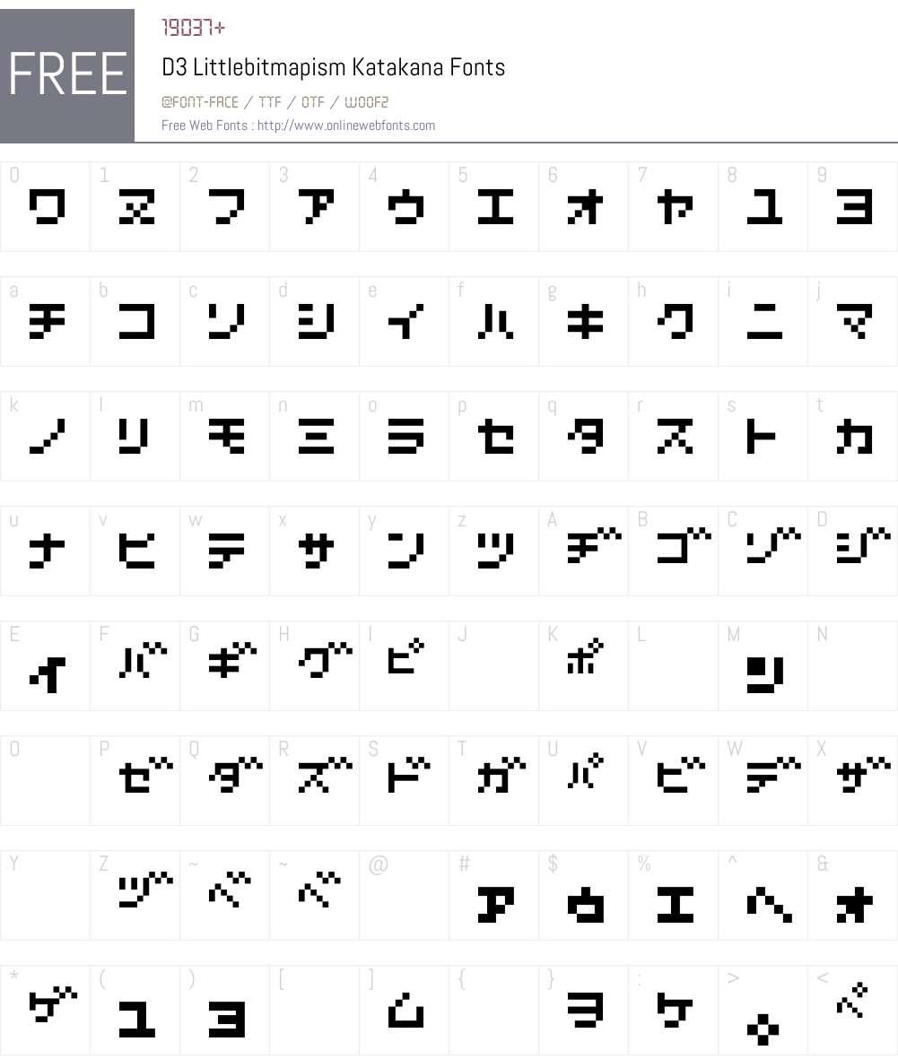 D3 Littlebitmapism Katakana Font Screenshots