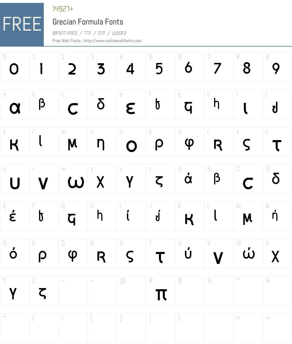 Grecian Formula Font Screenshots