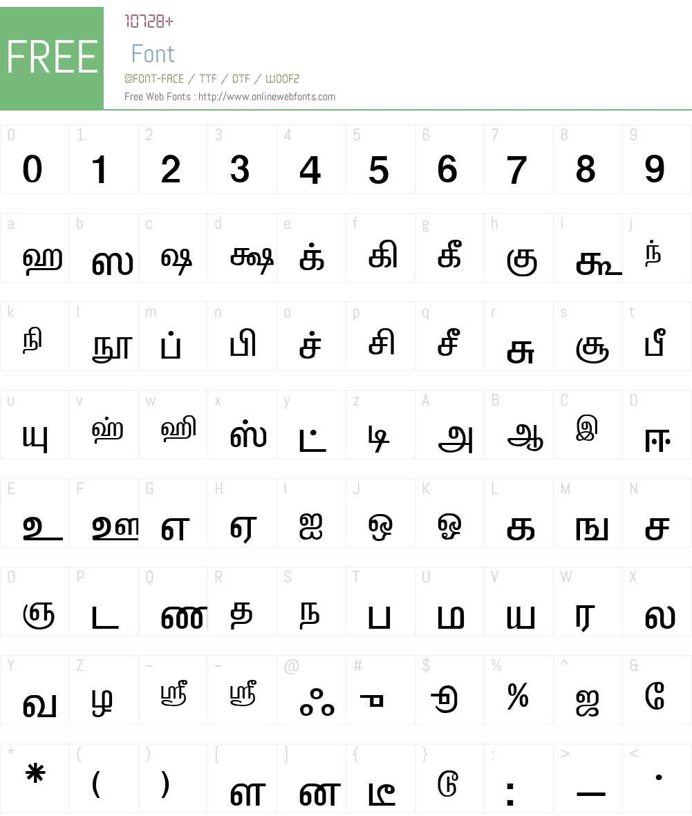 Kalki Font Screenshots