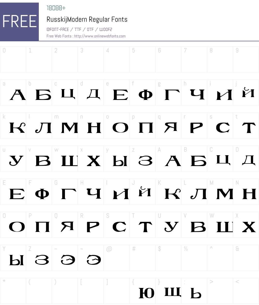 RusskijModern Font Screenshots