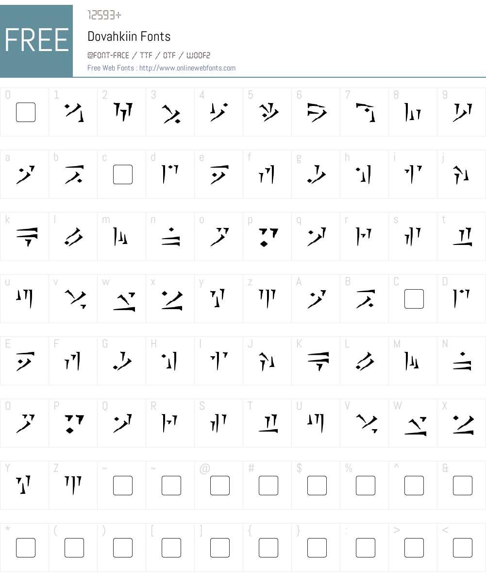 Dovahkiin Font Screenshots