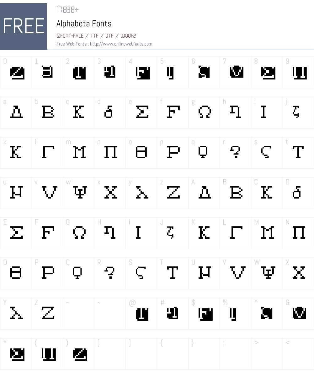 Alphabeta Font Screenshots