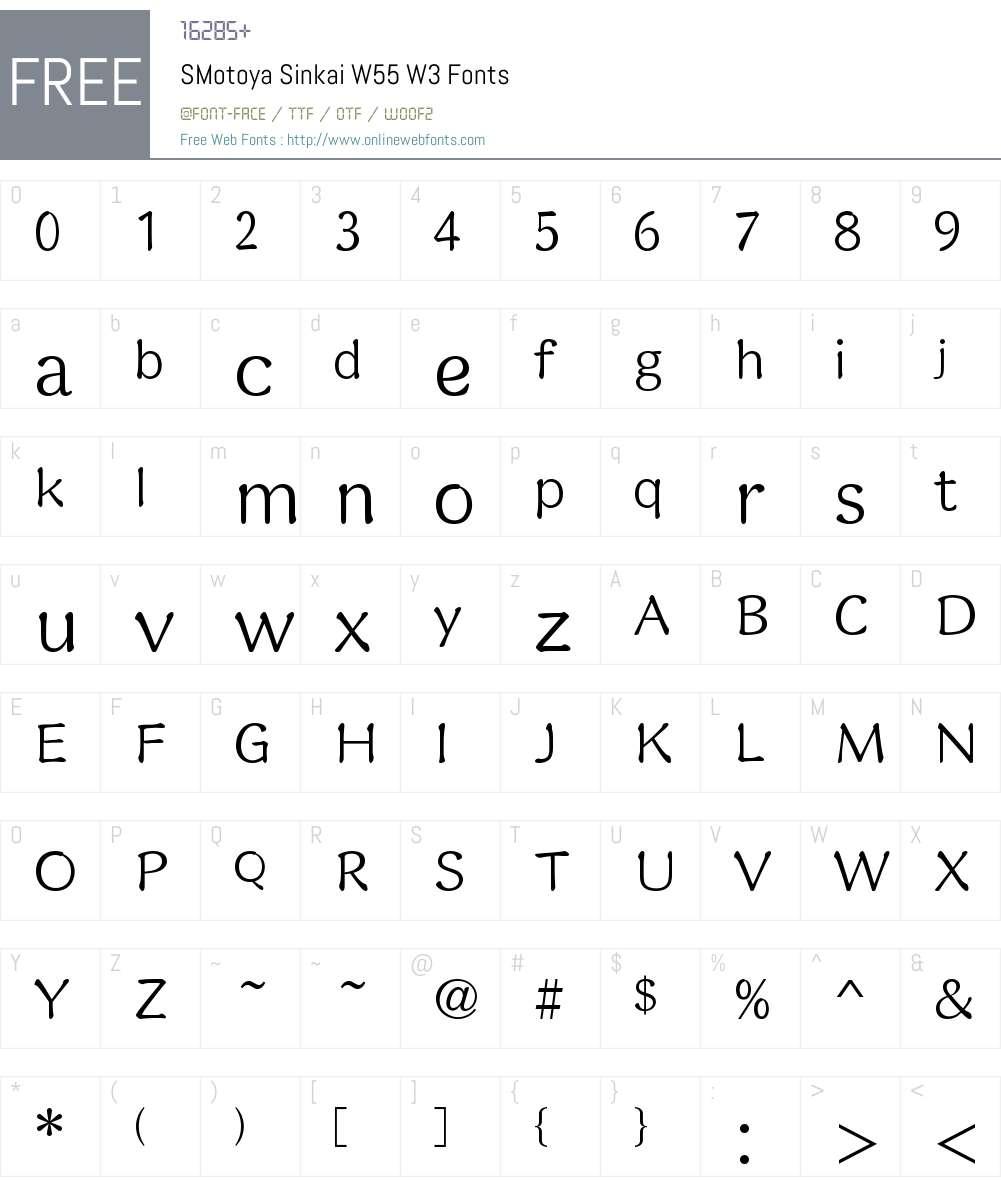 SMotoya Seikai Font Screenshots