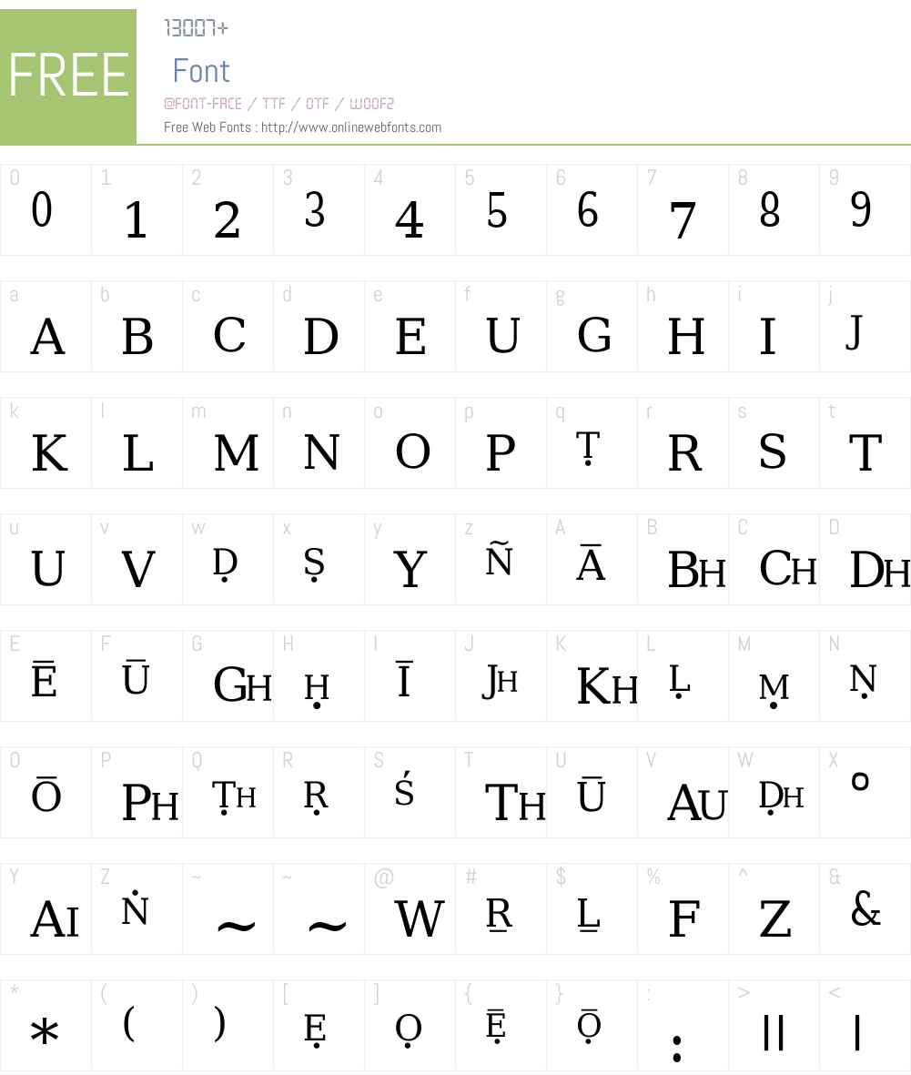 vadiraja Font Screenshots