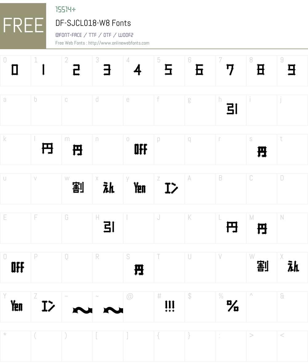 DF-SJCL018-W8 Font Screenshots
