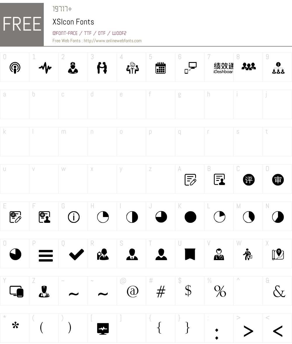 XSIcon Font Screenshots