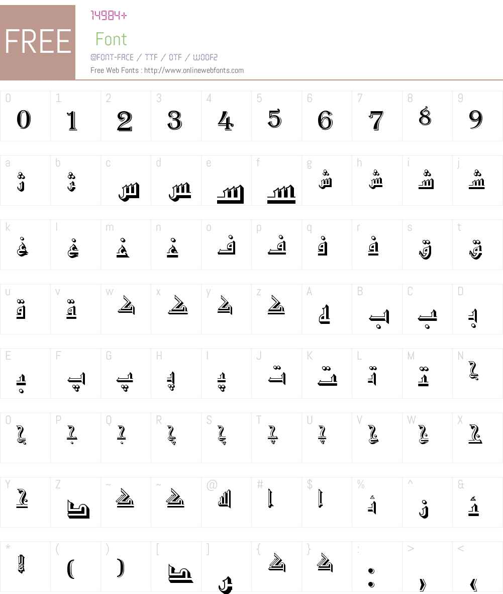 Hiyal Kufi6 Font Screenshots