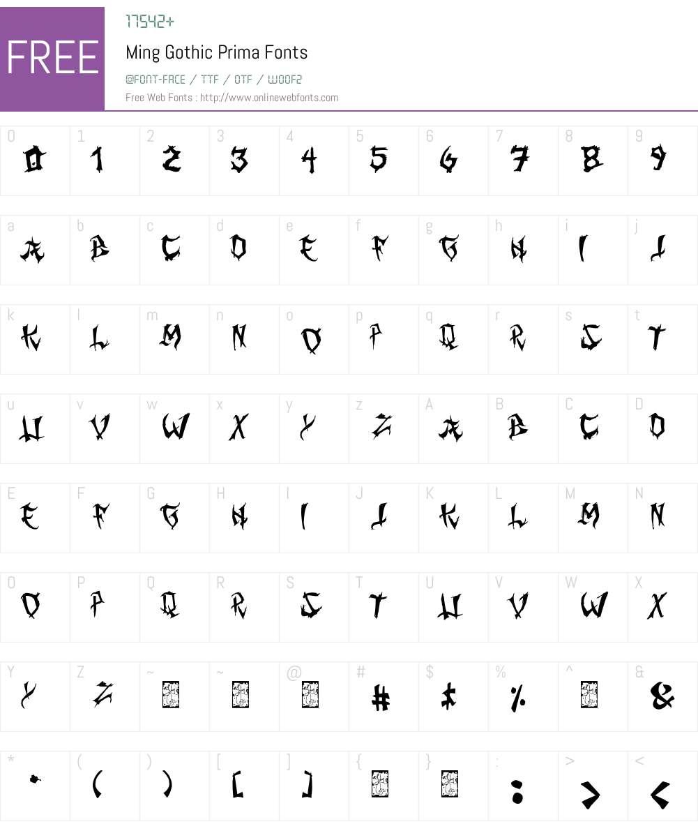 Ming Gothic JJCR Font Screenshots