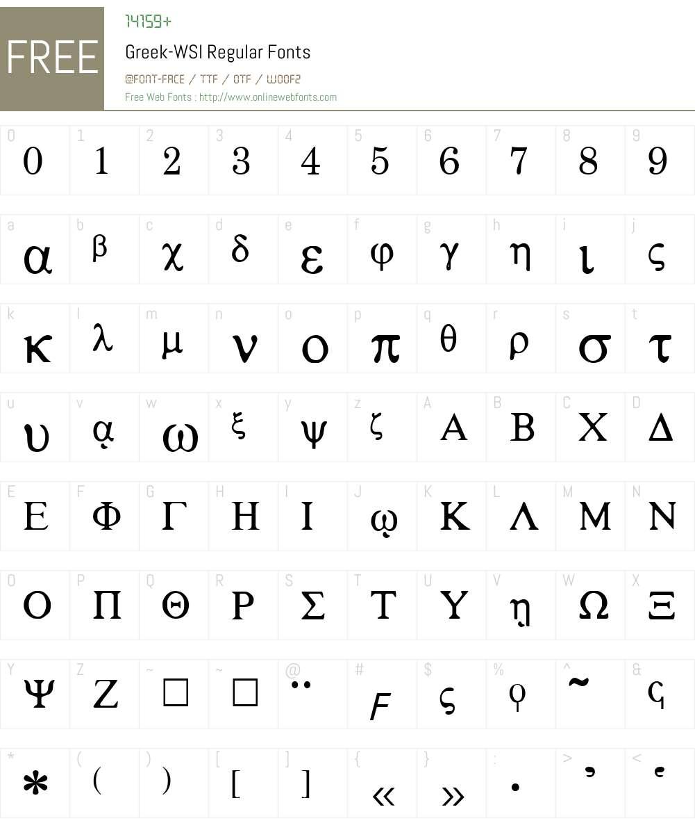 Greek-WSI Font Screenshots