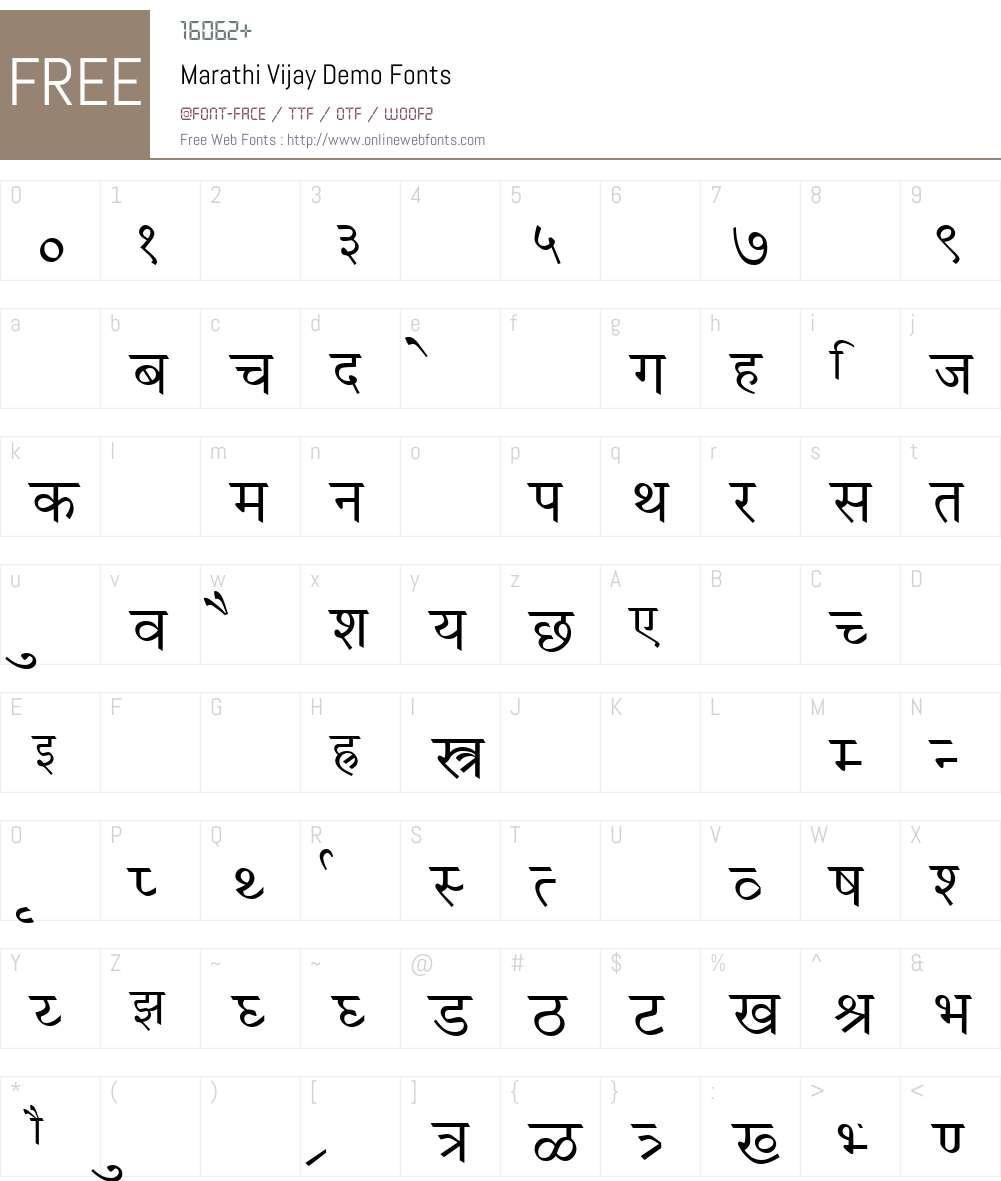 Marathi Vijay Demo Font Screenshots