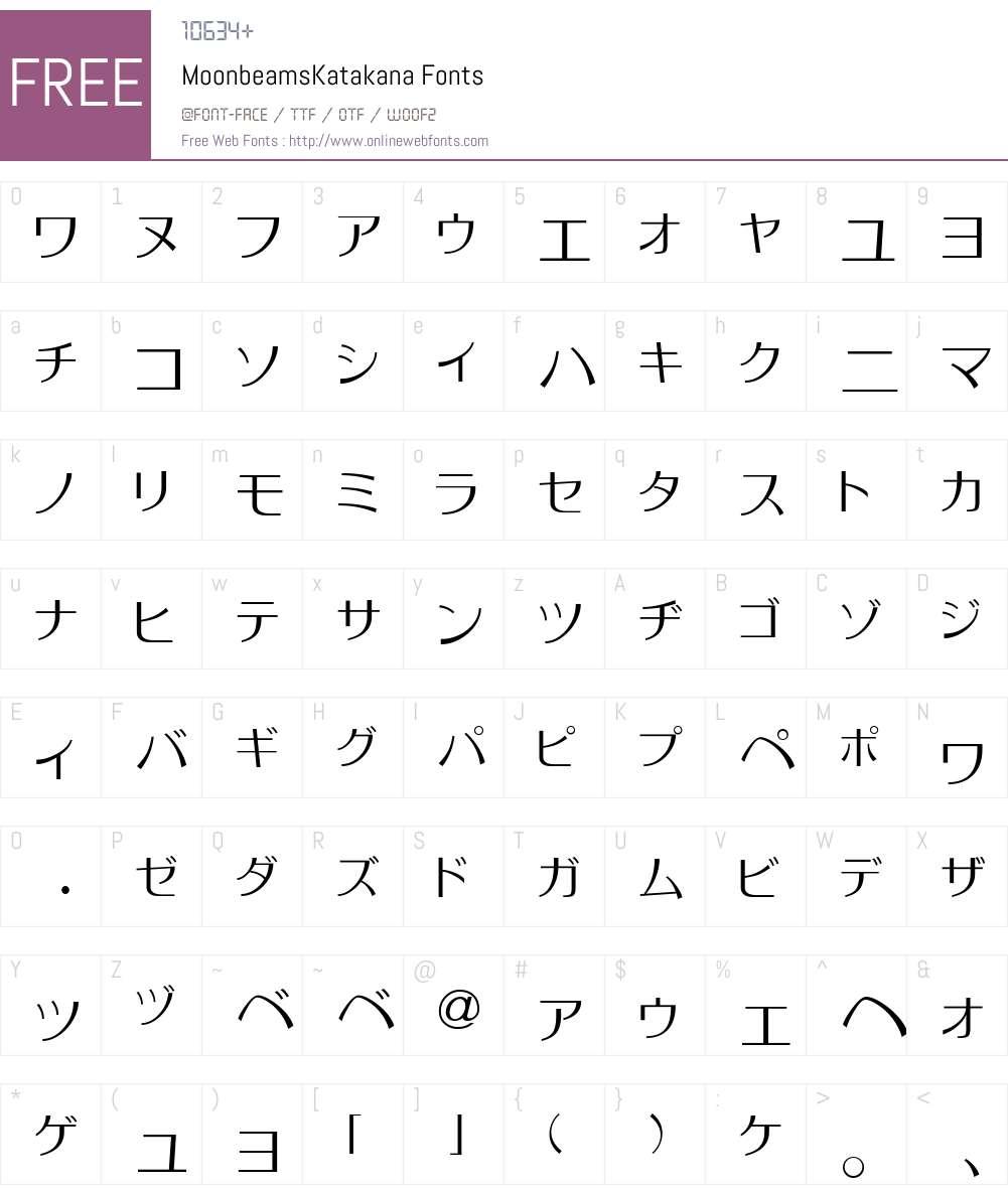 MoonbeamsKatakana Font Screenshots