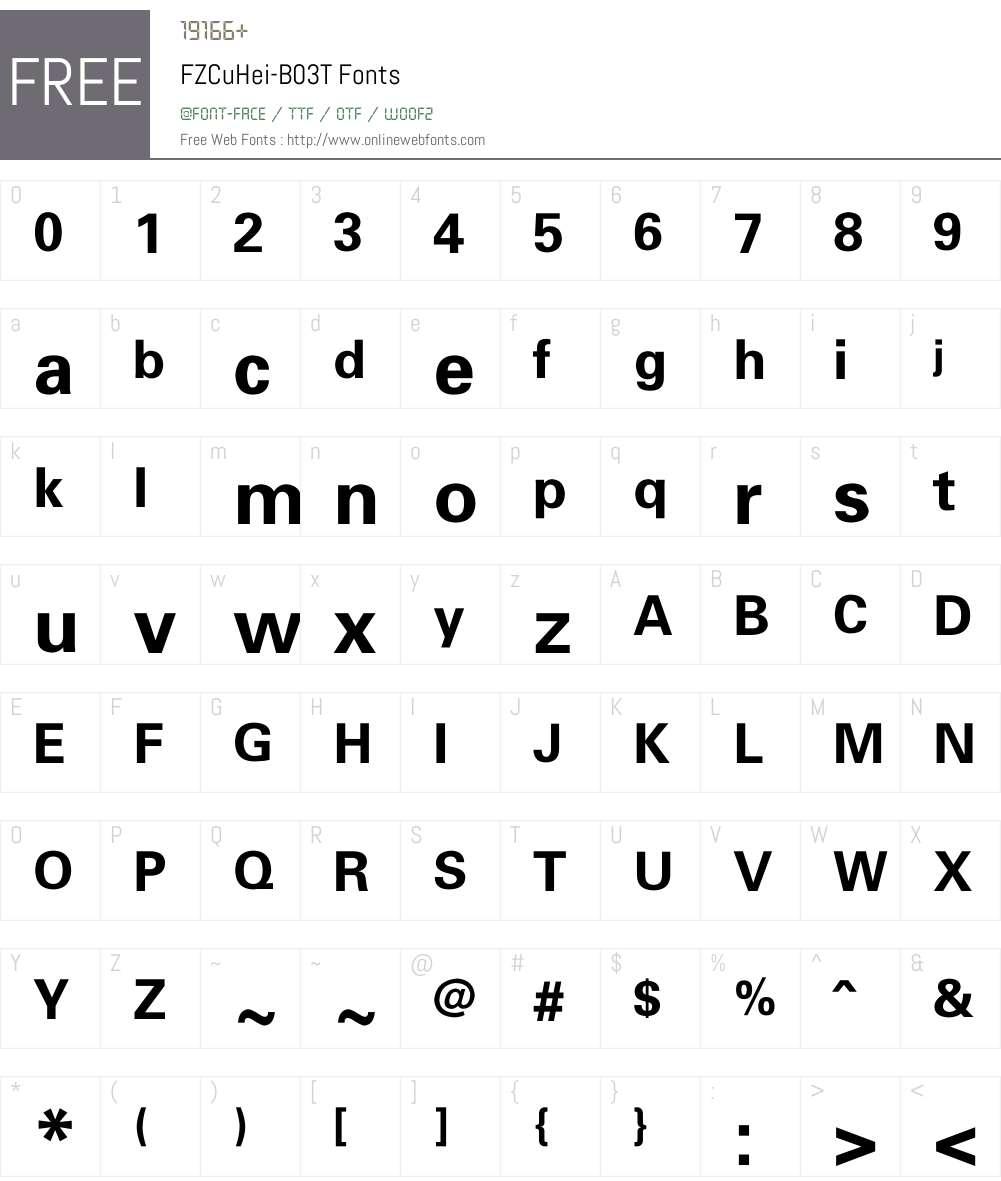 FZCuHei-B03T Font Screenshots