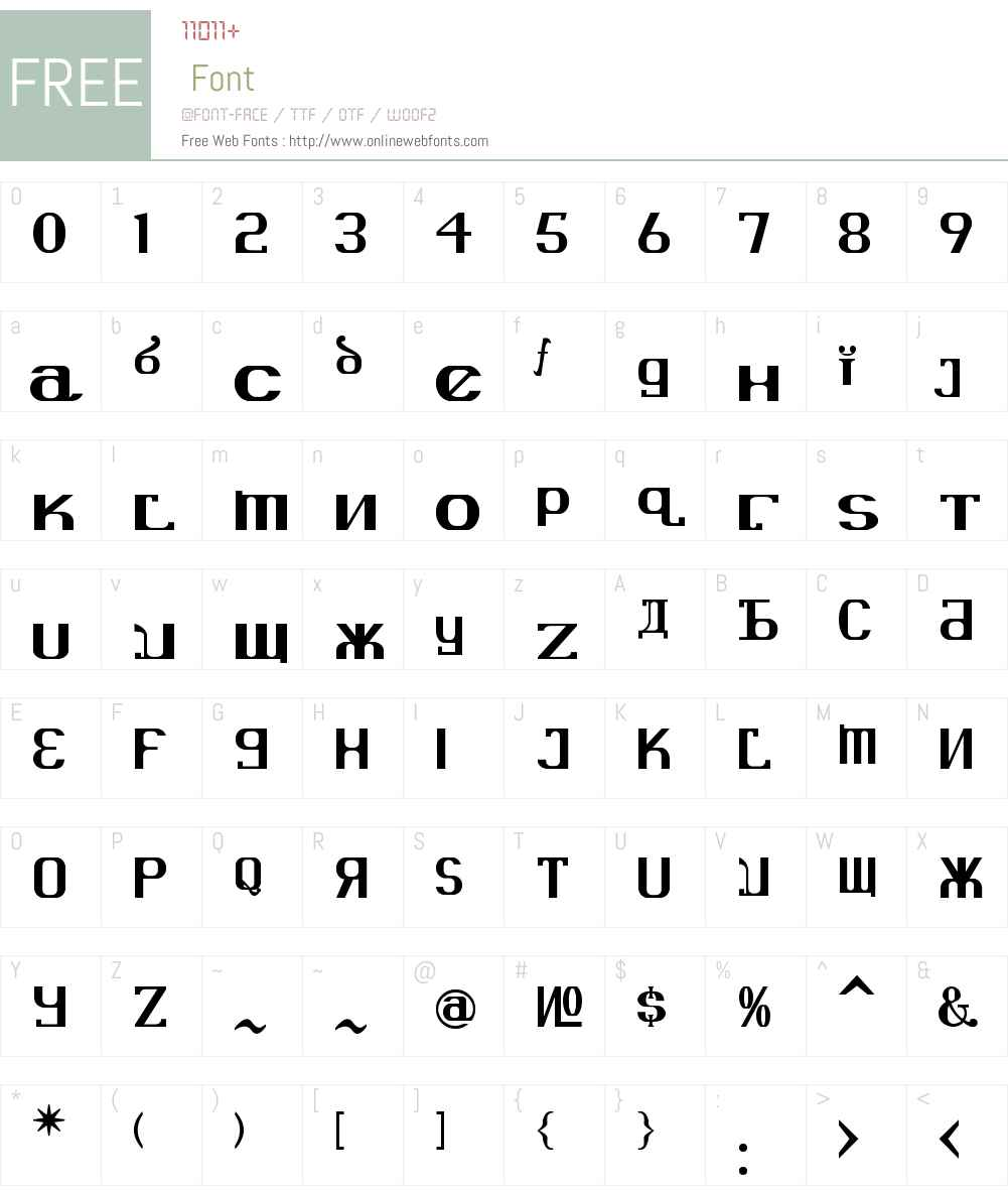 KREMLIN ADVISOR Font Screenshots