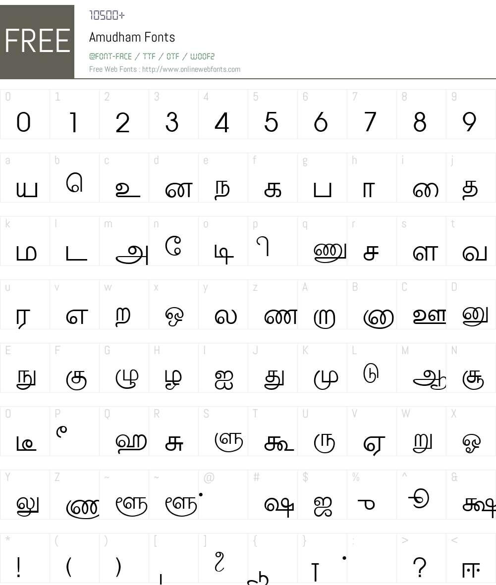Amudham Font Screenshots