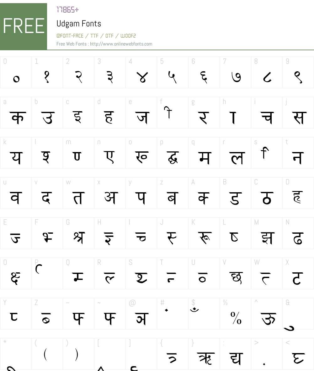 Udgam Font Screenshots