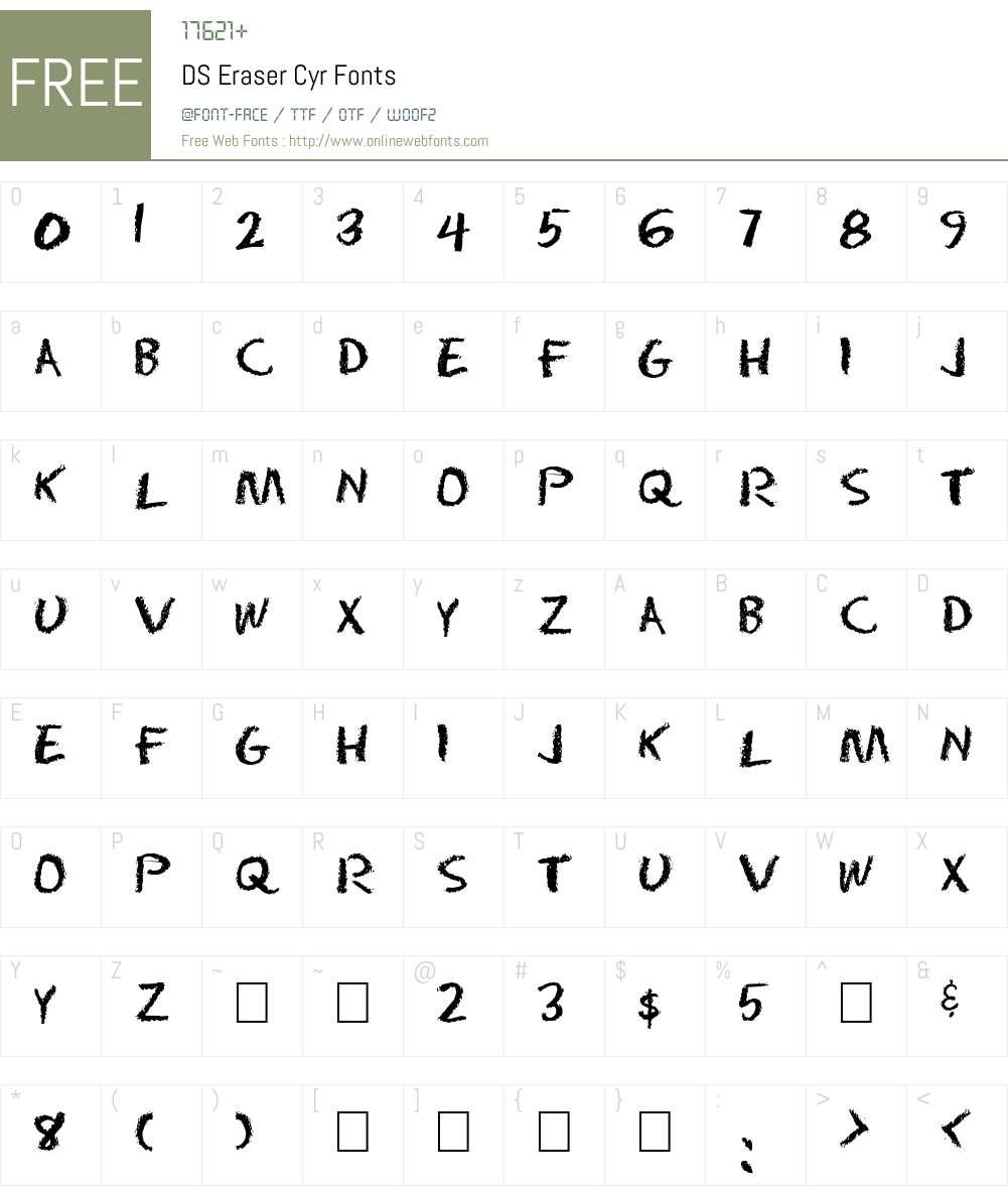 DS Eraser Cyr Font Screenshots