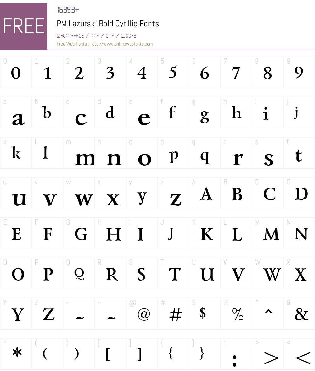 LazurskiC Font Screenshots