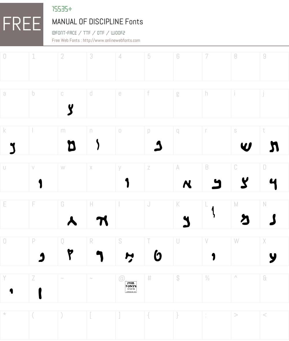 MANUAL OF DISCIPLINE Font Screenshots