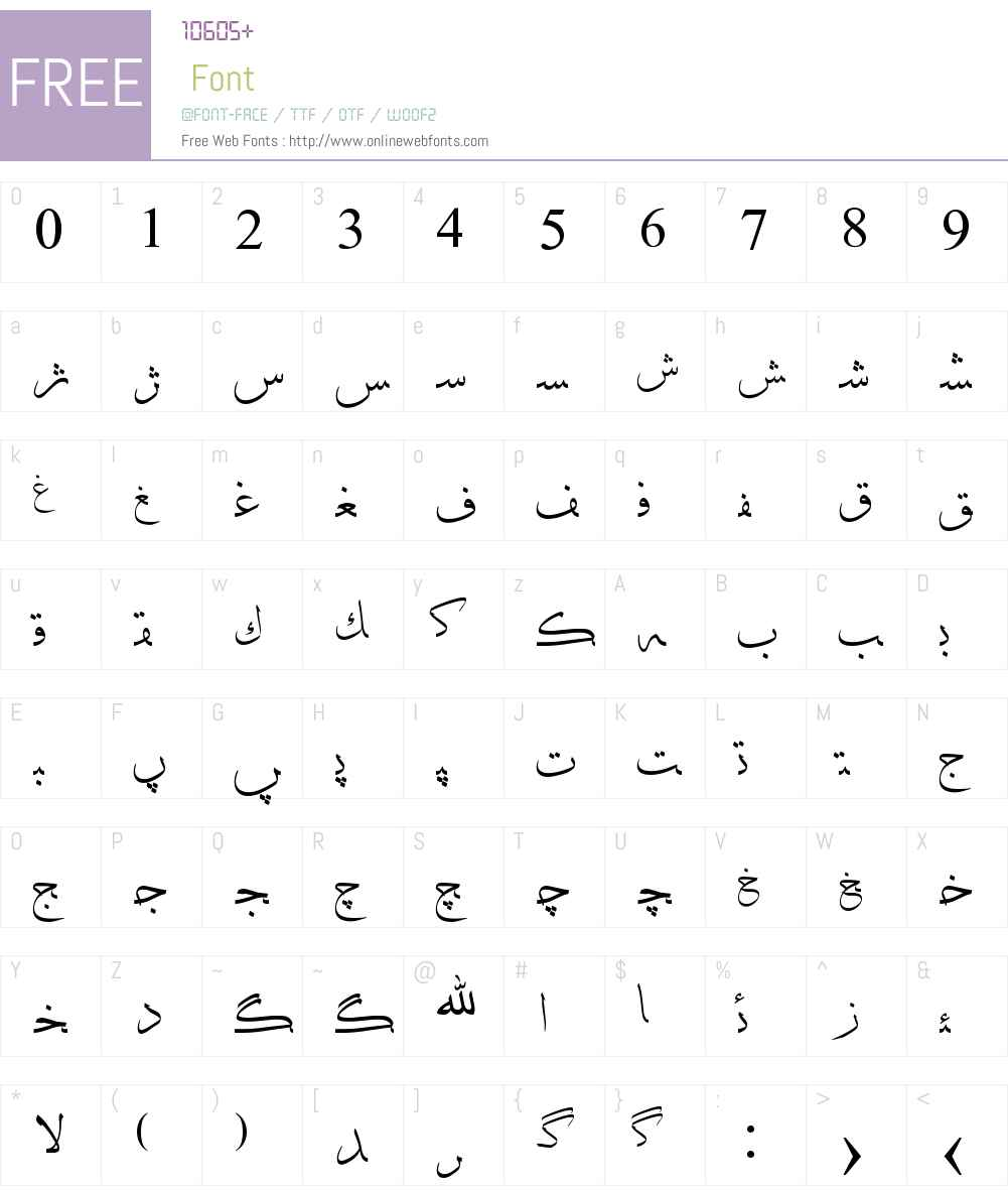 Hiyal Sulus Font Screenshots