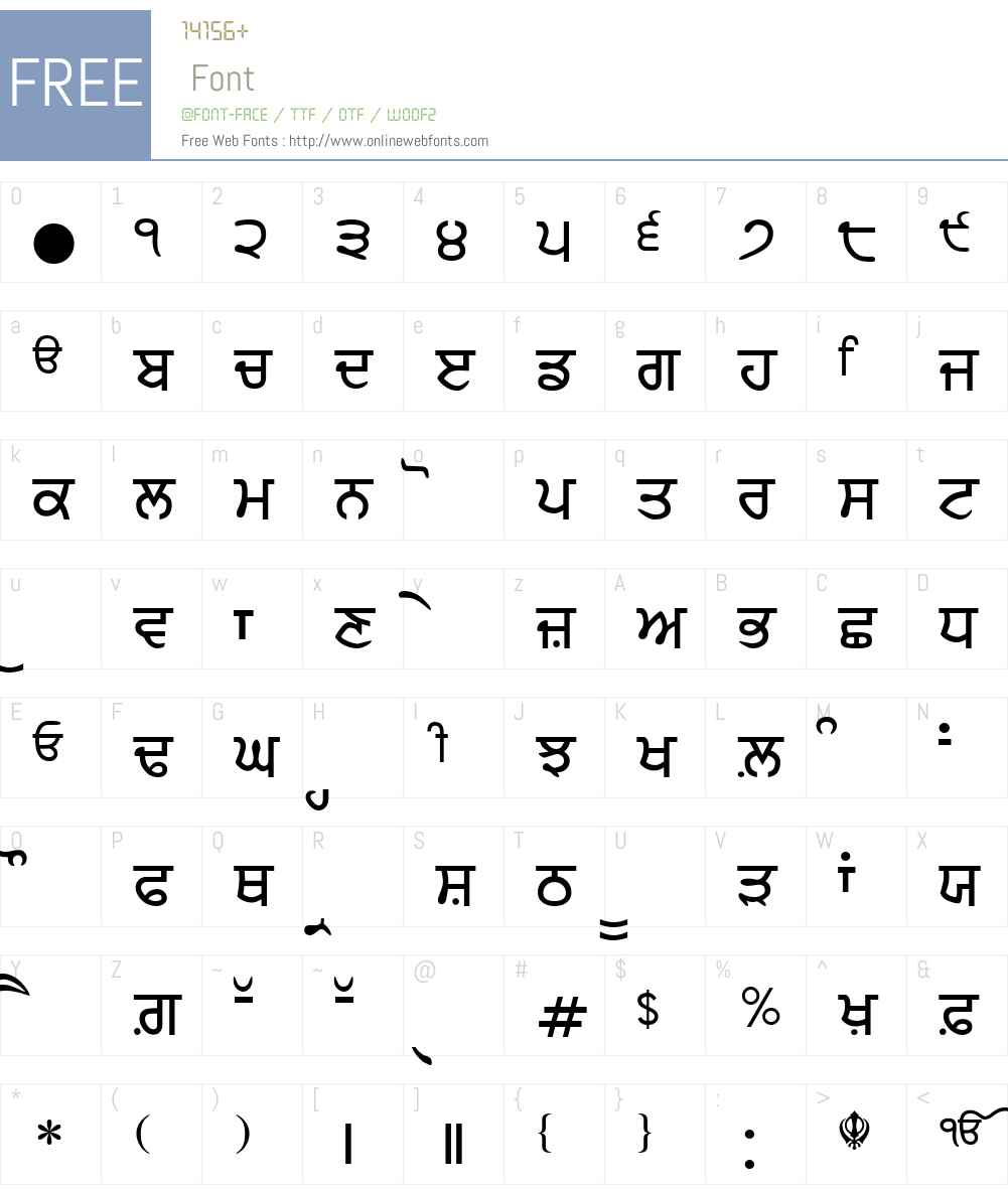 GurbaniLipi Font Screenshots