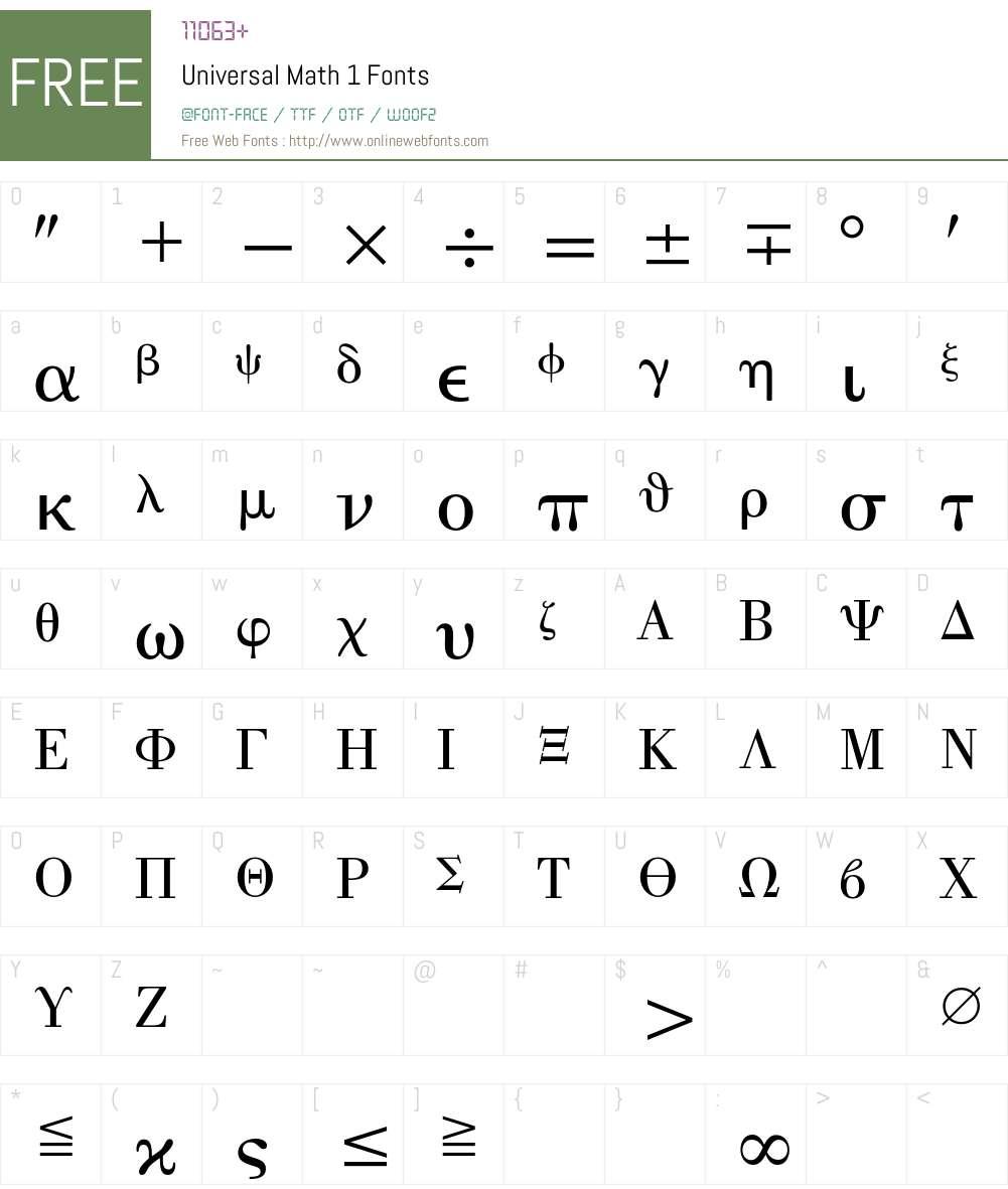 Universal Math 1 Font Screenshots