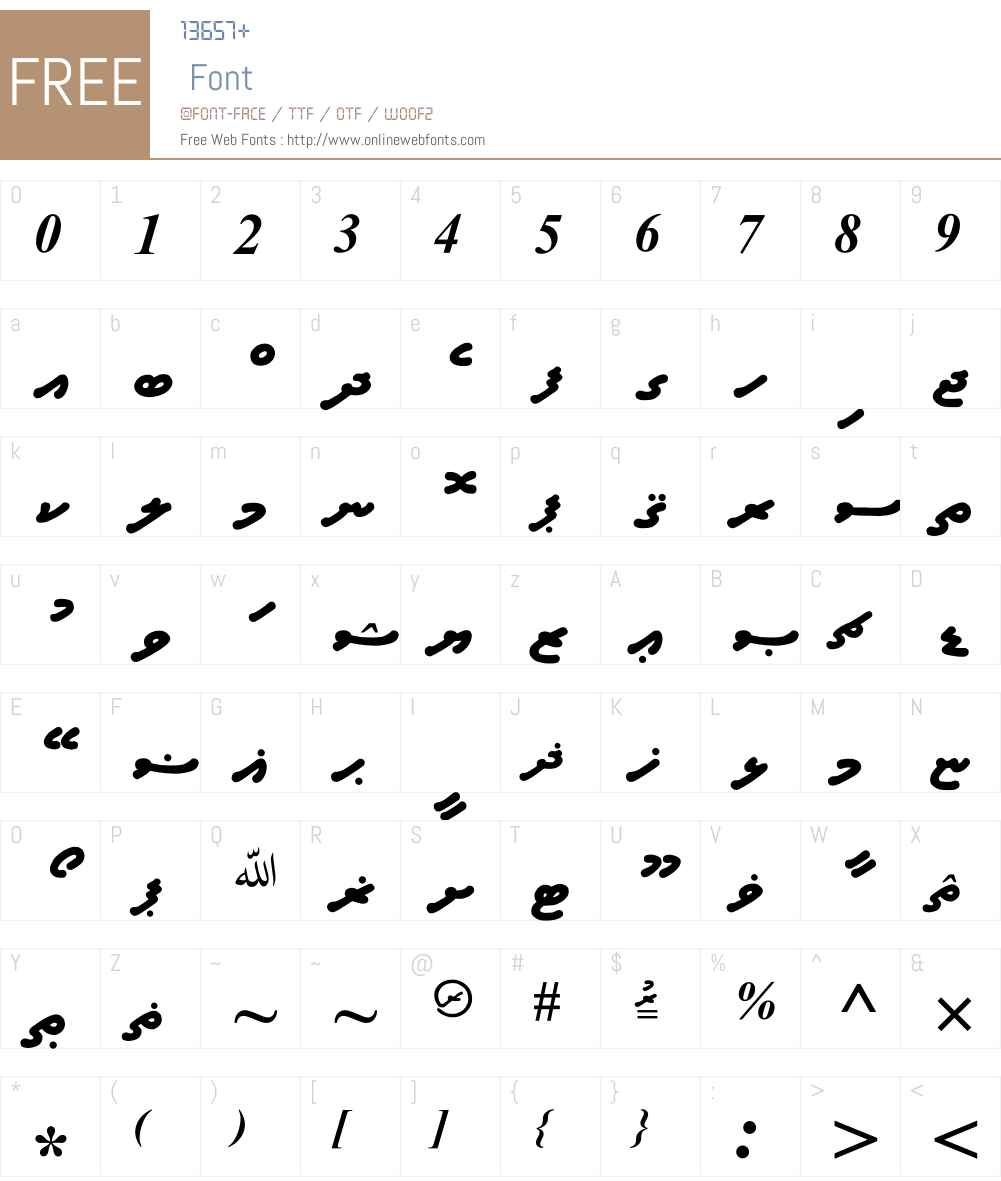 A_Waheed Font Screenshots