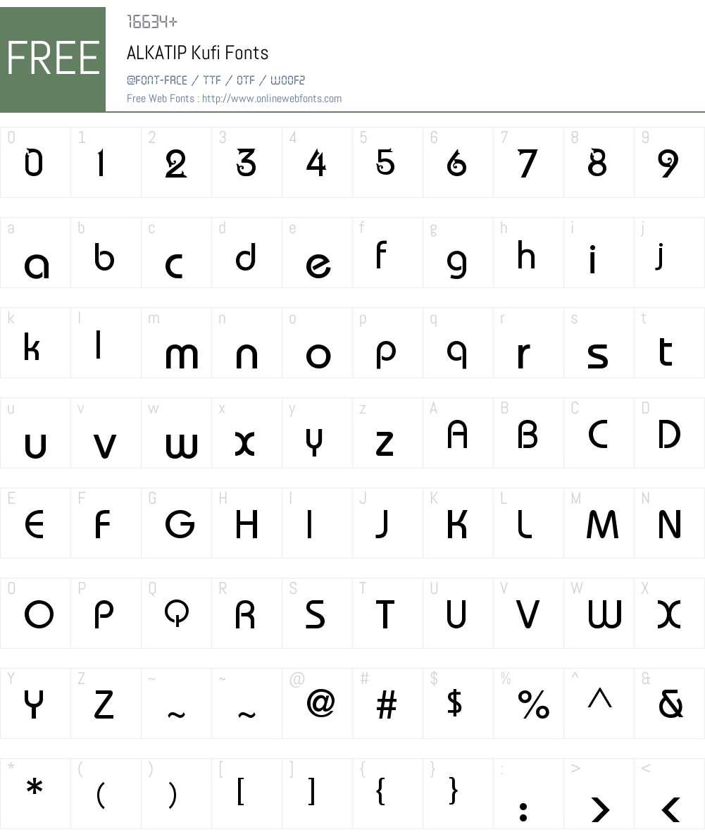 ALKATIP Kufi Font Screenshots