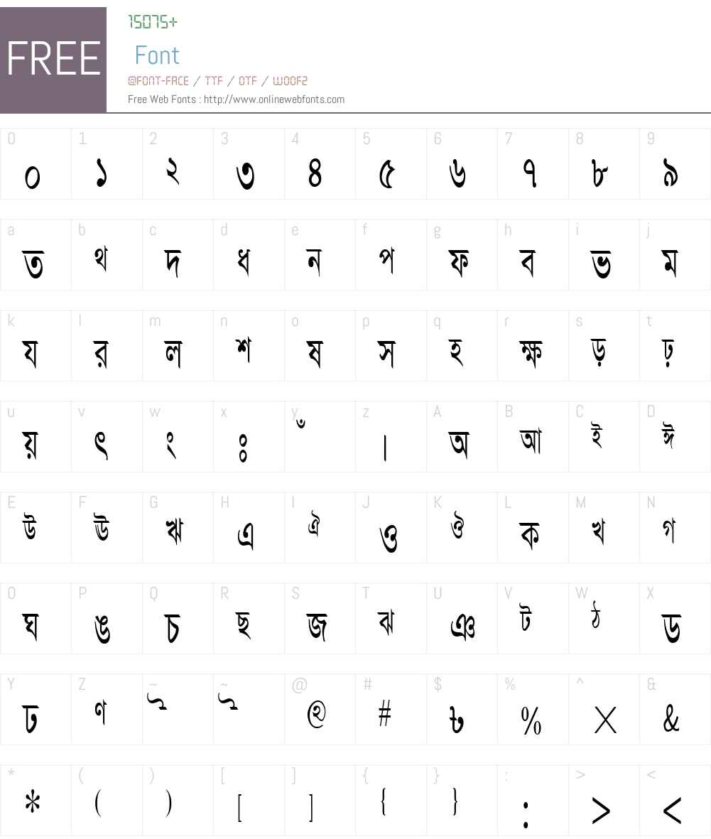 AdarshaLipiCon Font Screenshots