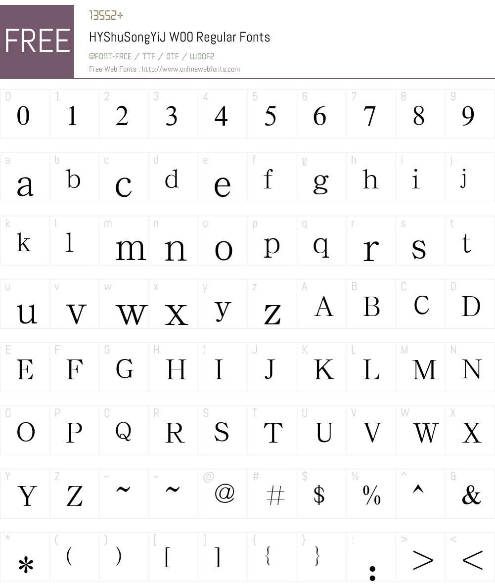 HY Shu Song Yi Simplified Chinese Font Screenshots