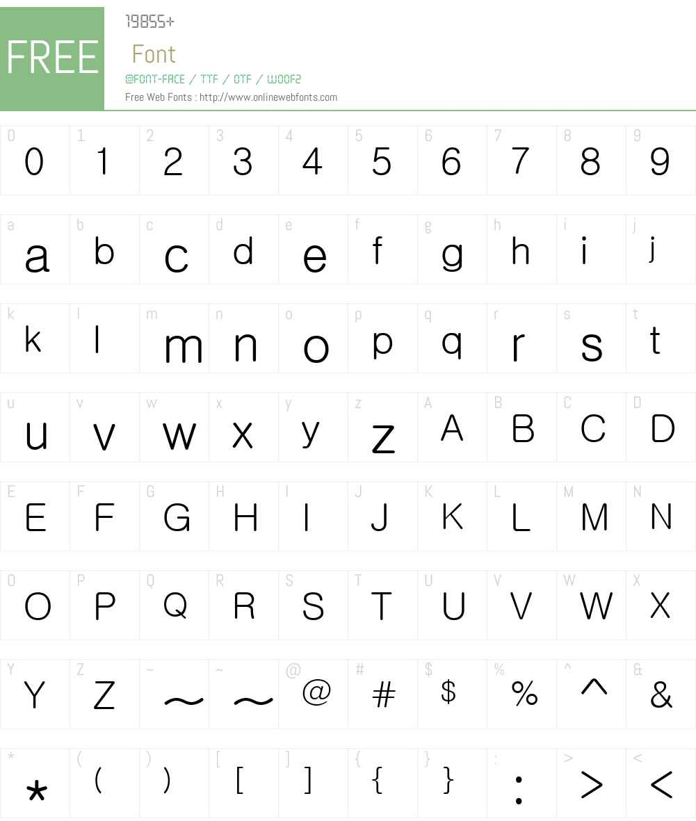 Gulim Font Screenshots