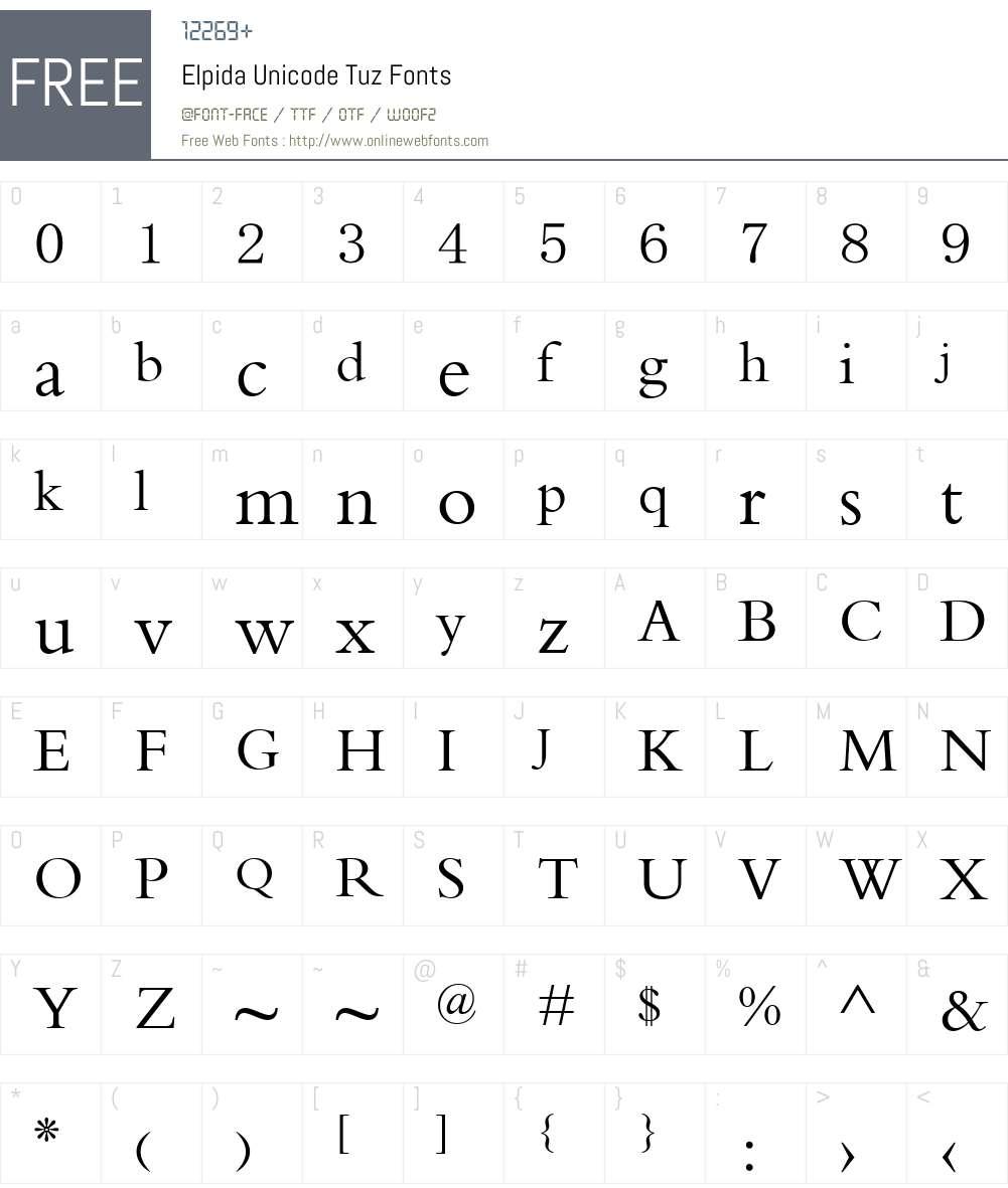 Elpida Unicode Tuz Font Screenshots