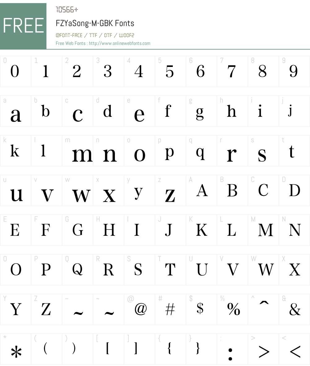 FZYaSong-M-GBK Font Screenshots