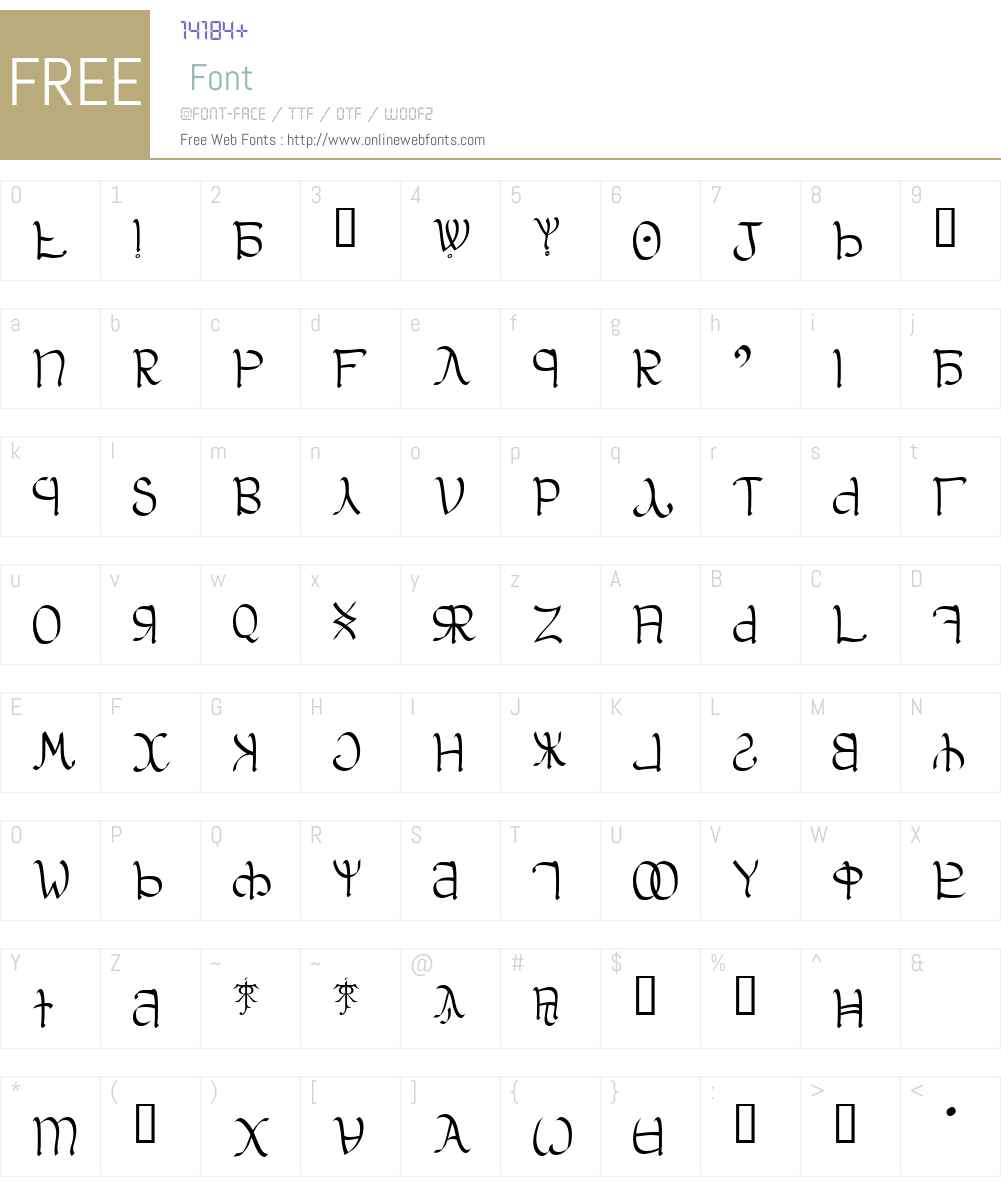 Aglab Font Screenshots