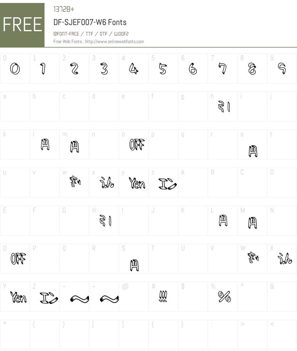 DF-SJEF007-W6 Font Screenshots