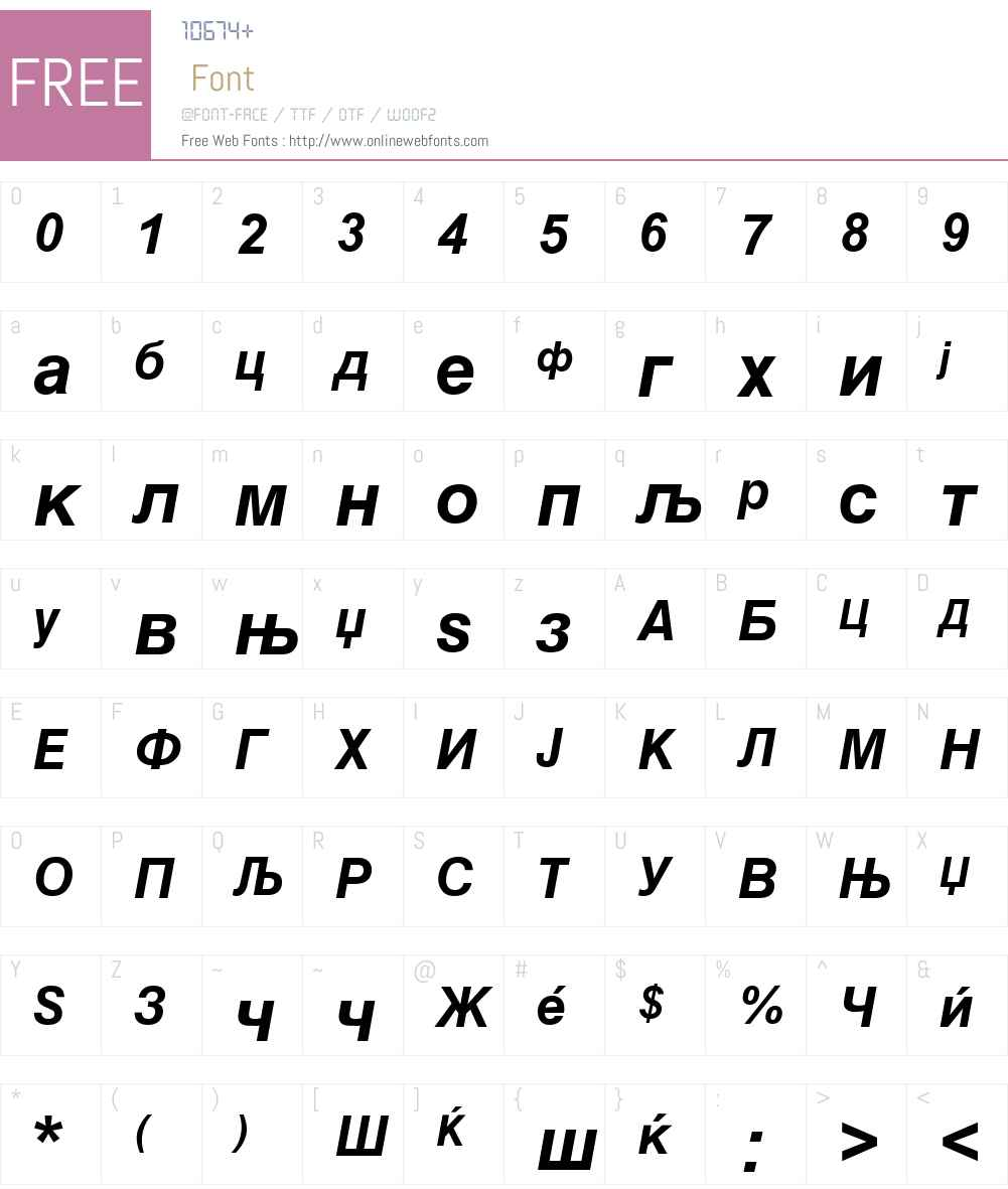 Macedonian Helv Font Screenshots