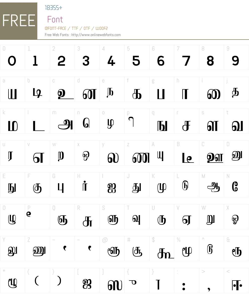 Saraswathy Font Screenshots